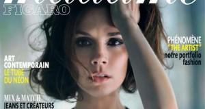 Victoria Beckham Tampil Seksi Di Sampul Majalah photo
